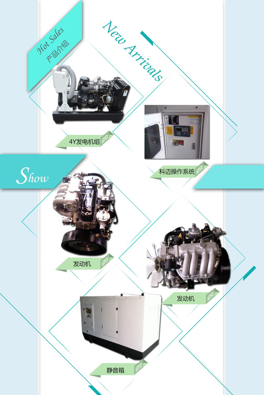 天然气w88官网app